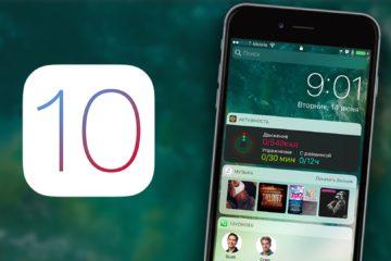 Apple iOS 10 migliora l'usabilità complessiva con una serie di ritocchi per ogni app, i cambiamenti più eclatanti nell'app Messaggi.